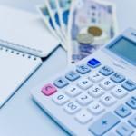 購入予算の計算ツール