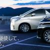 【新型アルファード(30系後期型)】安全性能・安全装備を徹底評価!